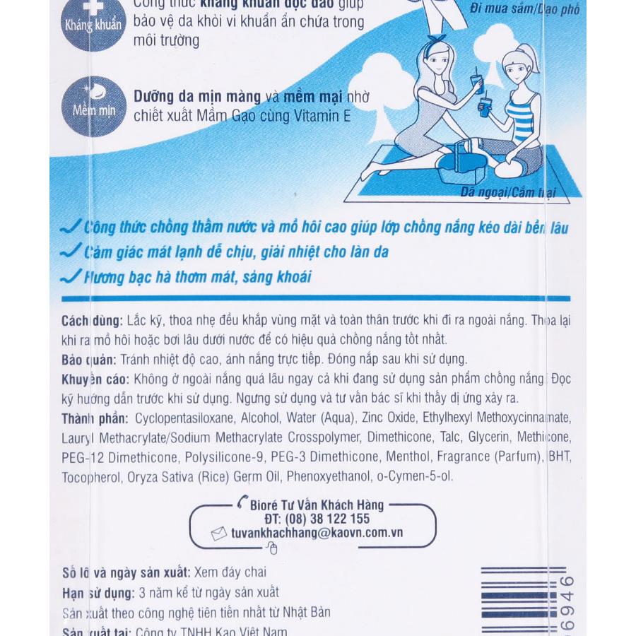 Sữa Chống Nắng Bảo Vệ Da Hoàn Hảo Biore Mát Lạnh (Tuýp 25ml)