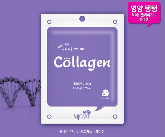 Mặt nạ MJCARE ON Collagen - chống lão hóa