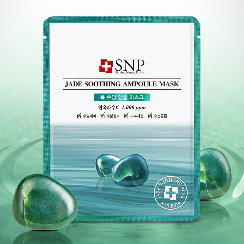 Hộp Mặt Nạ Tinh Chất Ngọc Bích SNP Jade Soothing Ampoule Mask