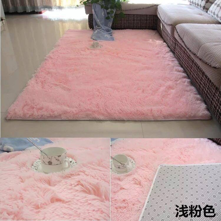 Thảm lông trải sàn 1m6x2m - màu hồng phấn