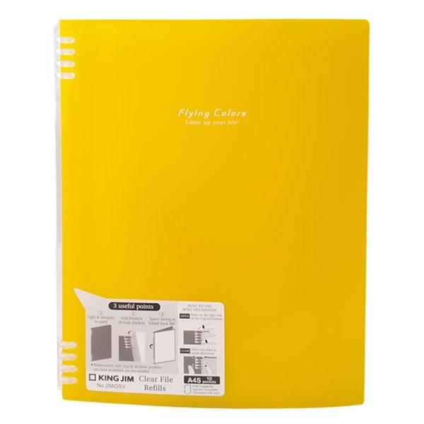 Bìa Thay Thế KingJim 256GSV - Yellow