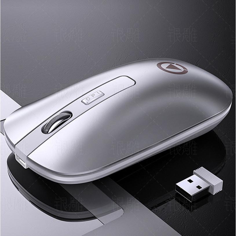 Chuột không dây A8, chuột máy tính kết nối bluetooth hoặc đầu thu USB 2.4G, có chức năng sạc lại như điện thoại, chế độ nghỉ thông minh- Hàng nhập khẩu