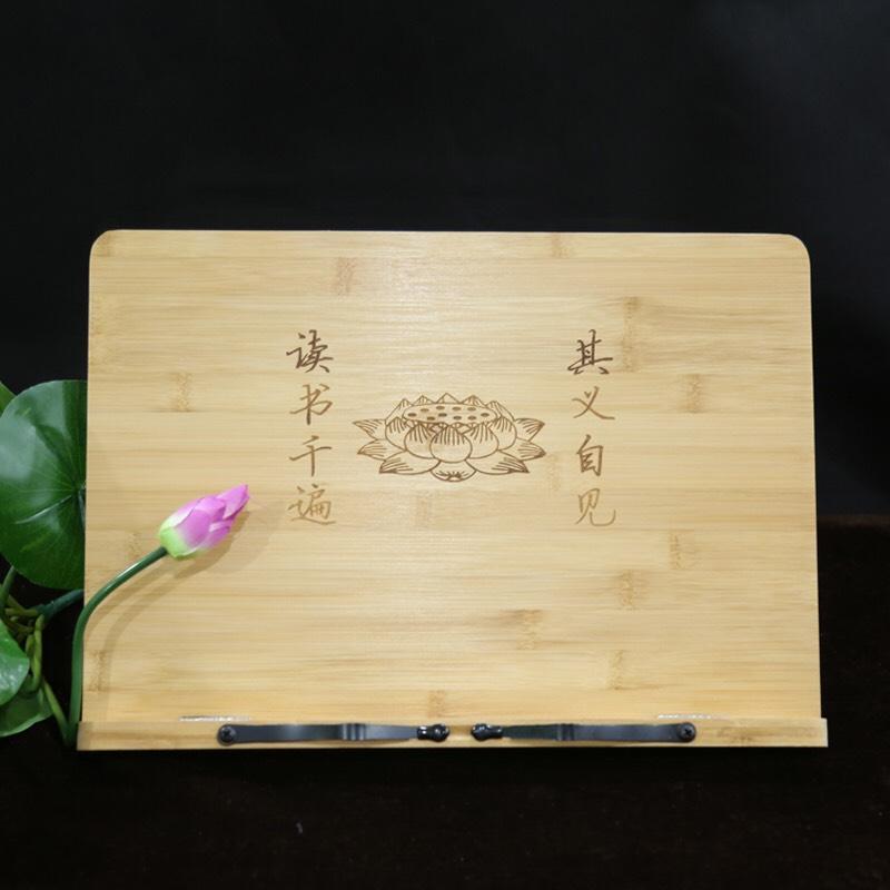 Kệ Tụng Kinh bằng tre, mẫu hoa sen - BH86