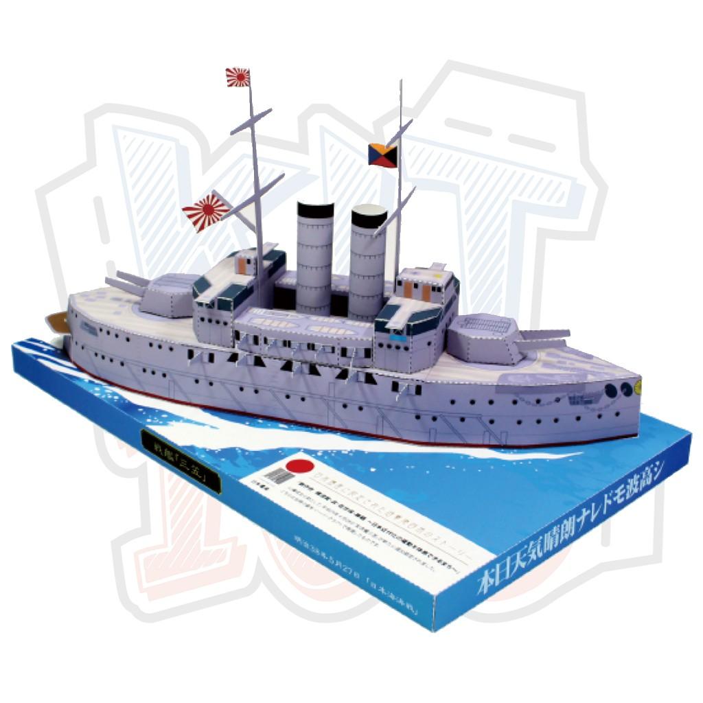 Mô hình giấy tàu thuyền Chiến hạm Mikasa Mini