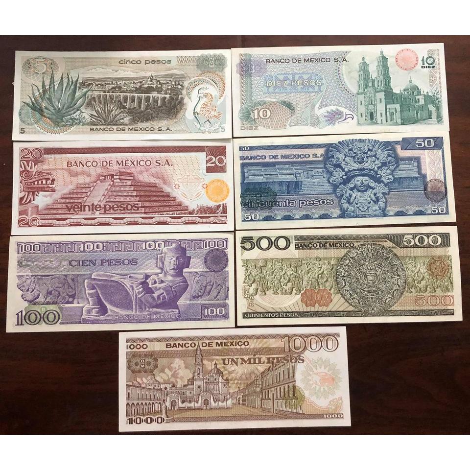 Bộ tiền cổ Mexico đầy đủ 7 mệnh giá, sưu tầm