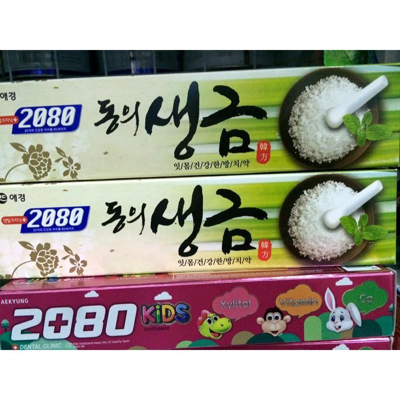 Kem đánh răng tinh chất thảo mộc chứa muối DongYi Shenngum Hàn Quốc 120g + Móc khoá