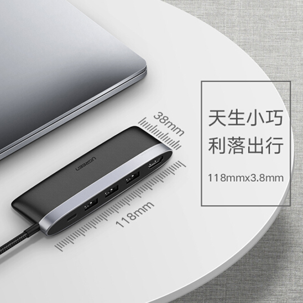 Bộ chuyển đa năng cáp USB Type C to HDMI, Hub USB 3.0 hỗ trợ sạc USB C 5 in 1 chính hãng Ugreen 50990