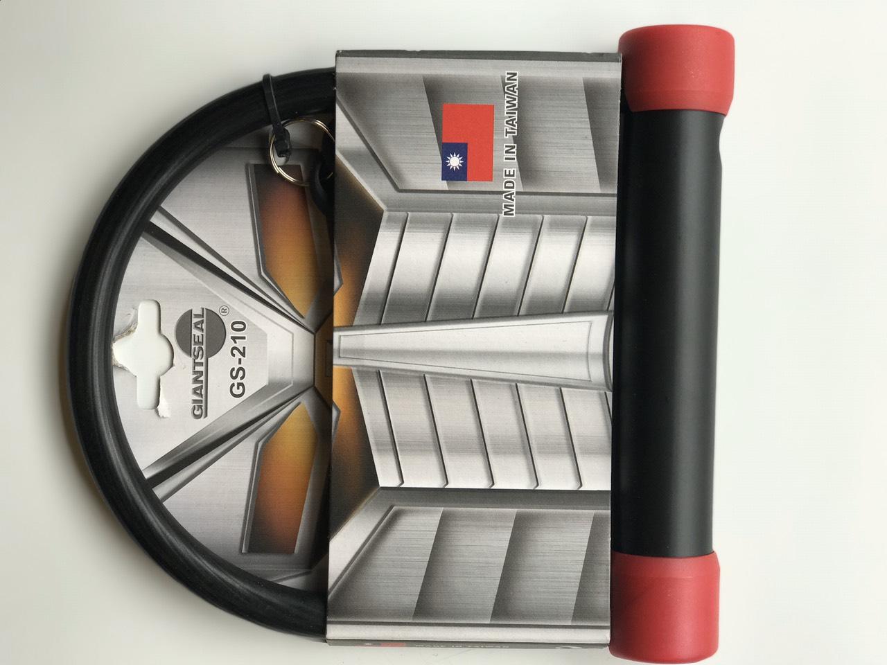 Khóa U chống trộm khóa bánh xe máy nhập khẩu Đài Loan GS210