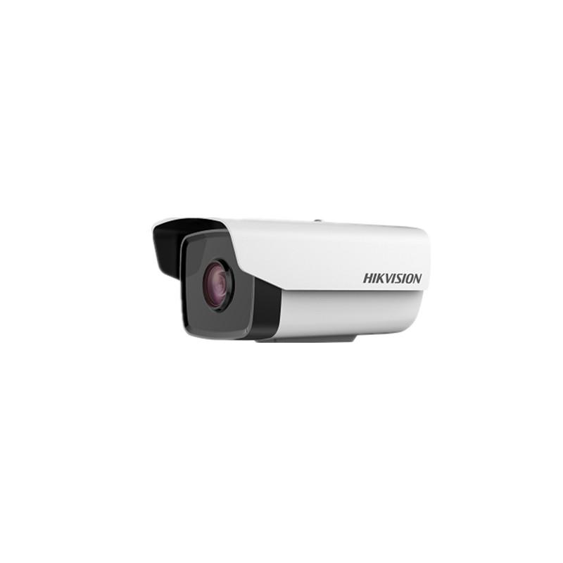 Camera IP Giám Sát HIKVISION DS-2CD2T21G0-IS - Hàng Chính Hãng