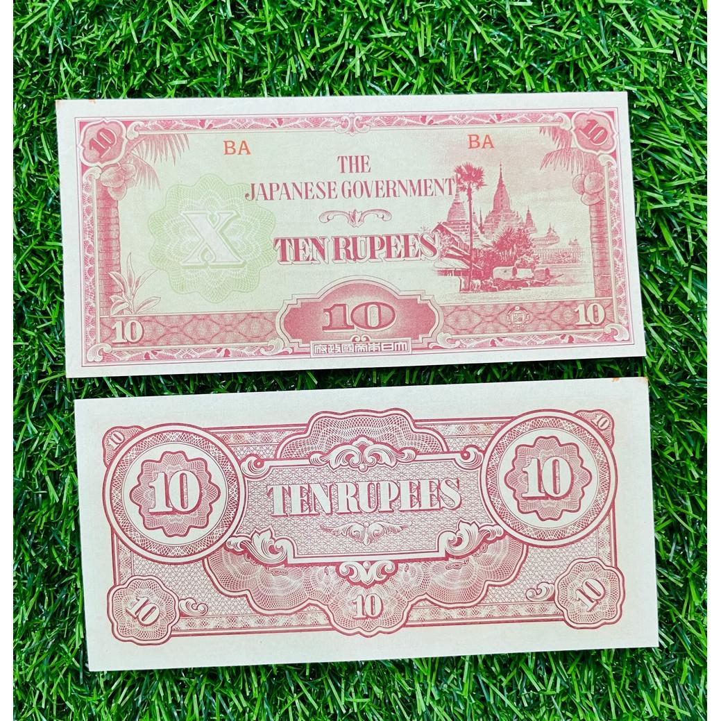 Tiền Quân Đội Nhật 10 Rupees sử dụng ở Miến Điện trong chiến tranh thế giới II 1942, chất lượng đẹp như hình, tặng túi nilon bảo quản The Merrick Mint
