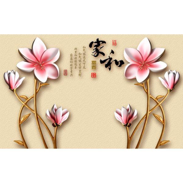 Decal Bóc Dán - Tranh Dán Tường Hoa 3D - T3M--1683-copy