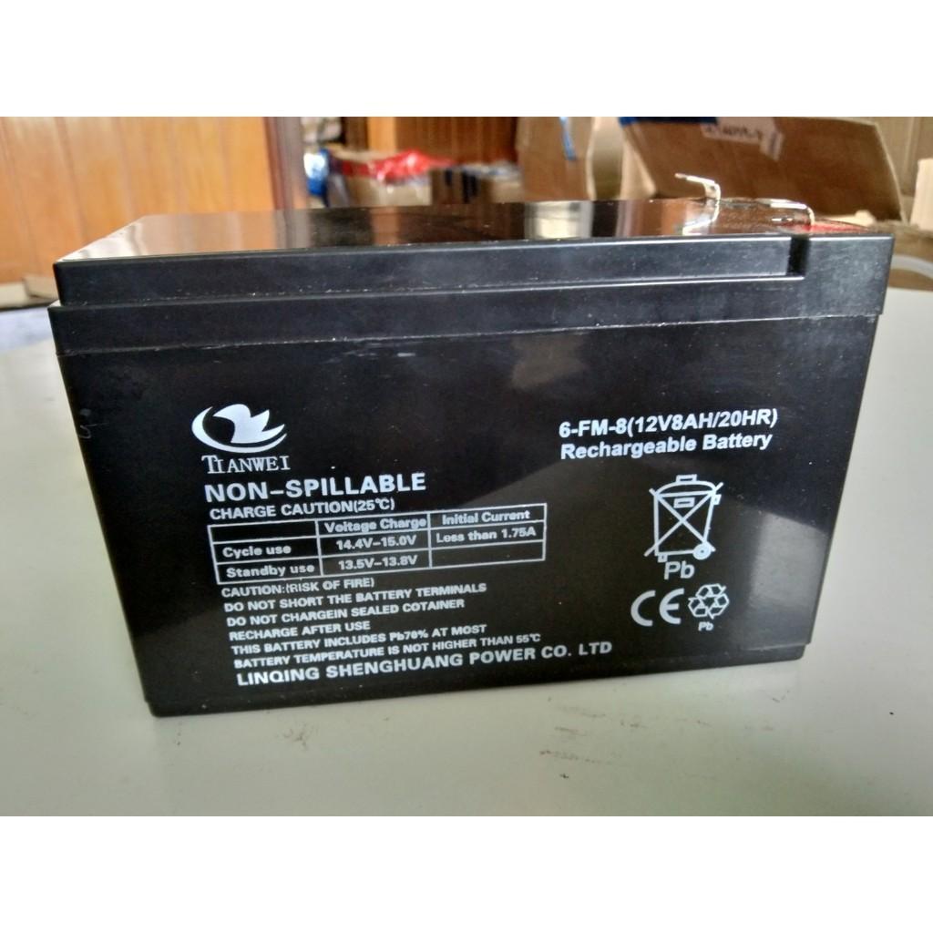 Acquy Bình xịt điện - Bình acquy 12v-8ah dành cho loa kéo - sử dụng bền - acquy 12v-8ah - 12v8Ah.