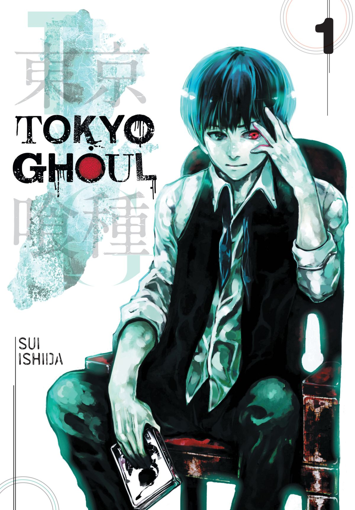 Tranh Poster Tokyo ghoul A4 combo 3  tấm khác nhau