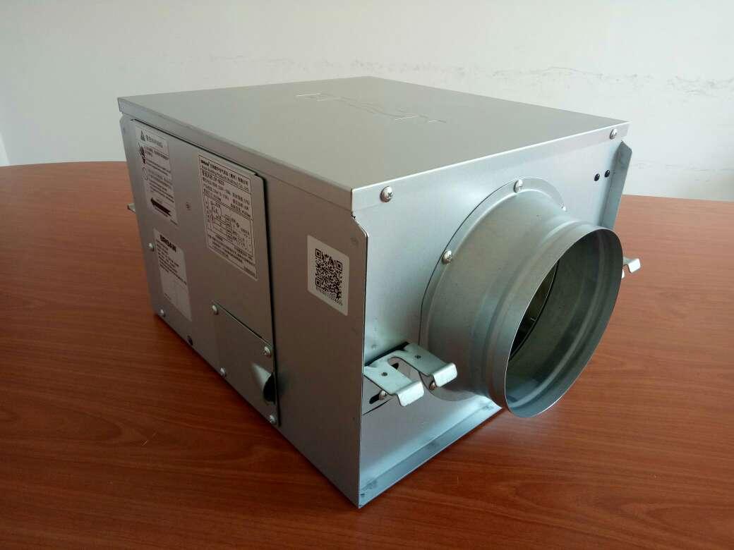 Quạt Hút Thông Gió BROAN USA (độ ồn thấp) - Hàng chính hãng