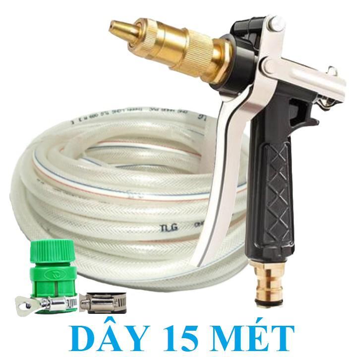 Bộ dây vòi xịt nước rửa xe, tưới cây . tăng áp 3 lần, loại 15m 206236 đầu đồng,đai, nối vòi