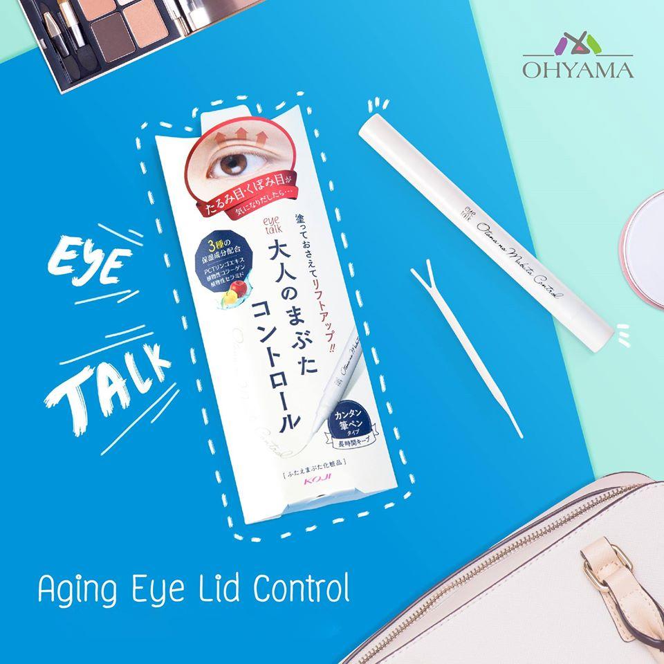 Keo Dán Kích Mí Dùng Cho Mắt Chùn, Nếp Nhăn, Lão Hóa Koji EyeTalk Aging Eyelid Control
