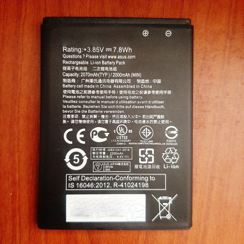 Pin dành cho điện thoại Asus X014D