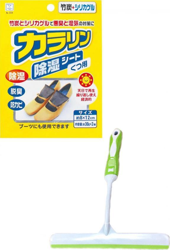 Combo gói hút ẩm dành cho giầy + dụng cụ lau kính nội địa Nhật Bản