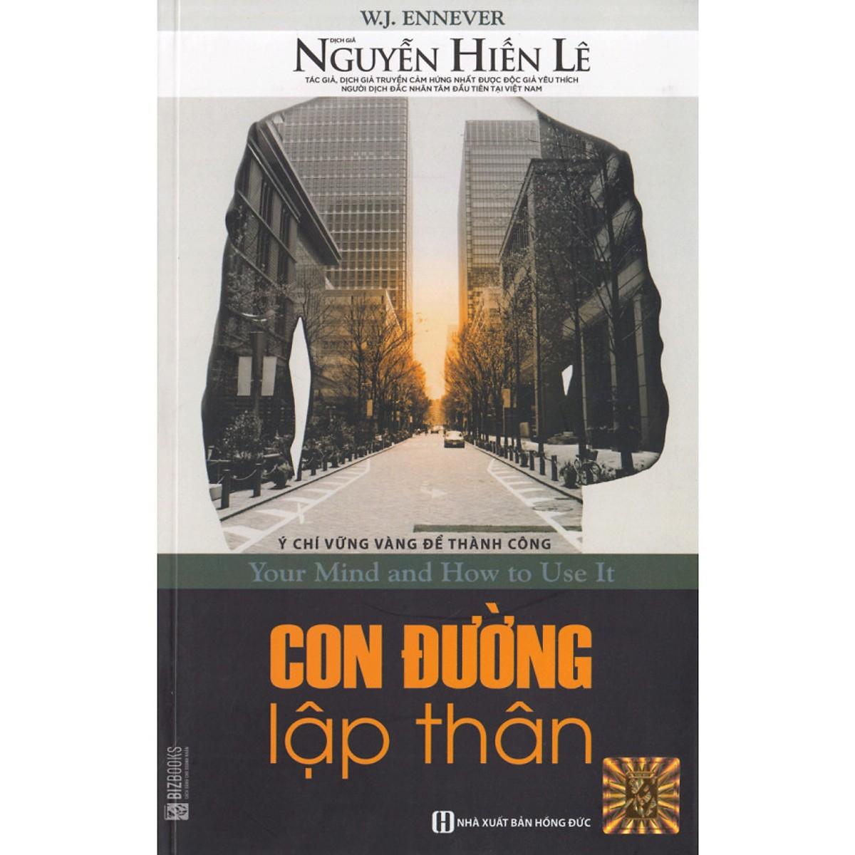 Con Đường Lập Thân - Nguyễn Hiến Lê