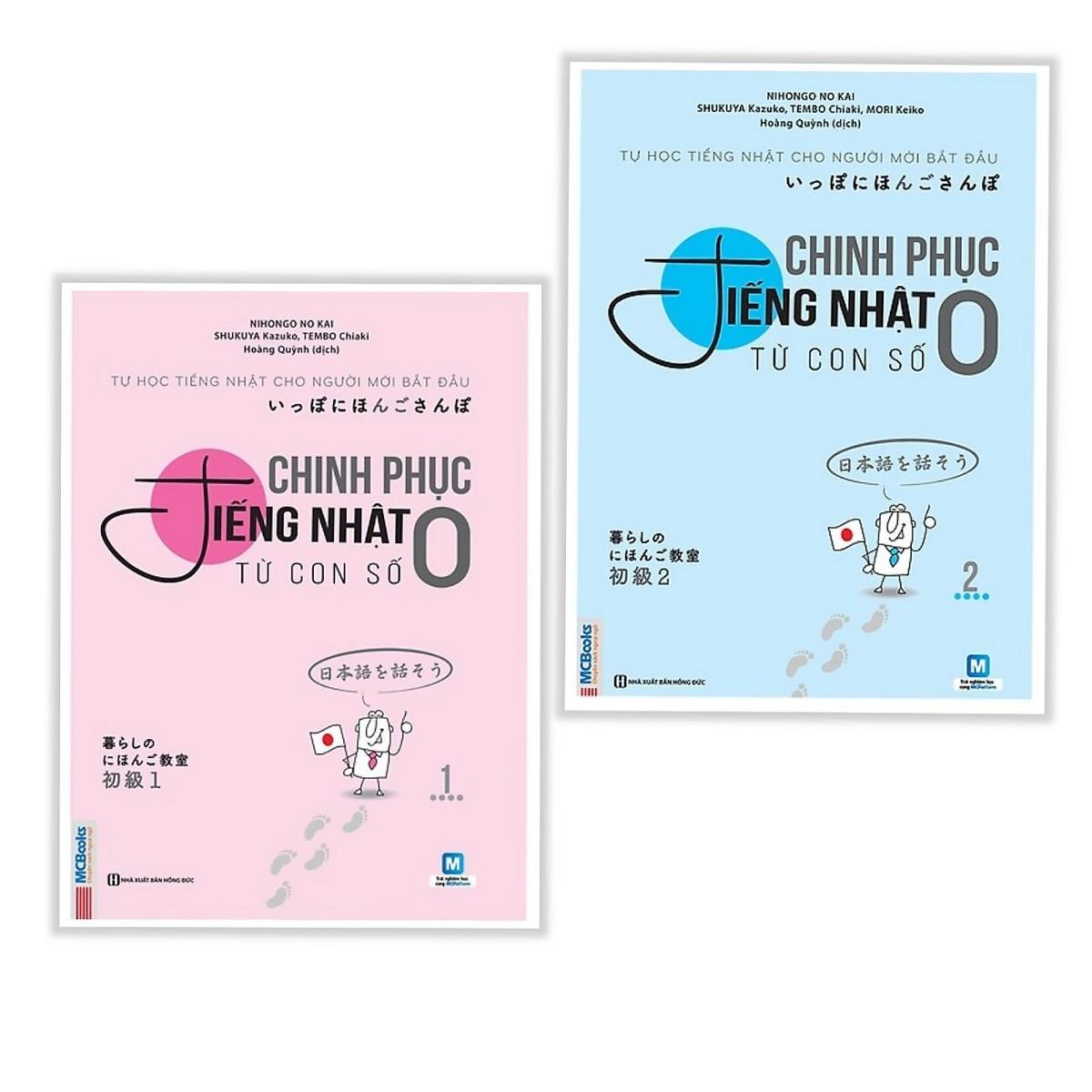 Combo Sách Học Tiếng Nhật: Chinh Phục Tiếng Nhật Từ Con Số 0 - Trọn Bộ 2 Tập (Tặng Video Dạy Đọc Và Viết Bảng Chữ Cái Hiragana và Katakana) (Tặng Thêm Decan Đo Chiều Cao Cho Trẻ)