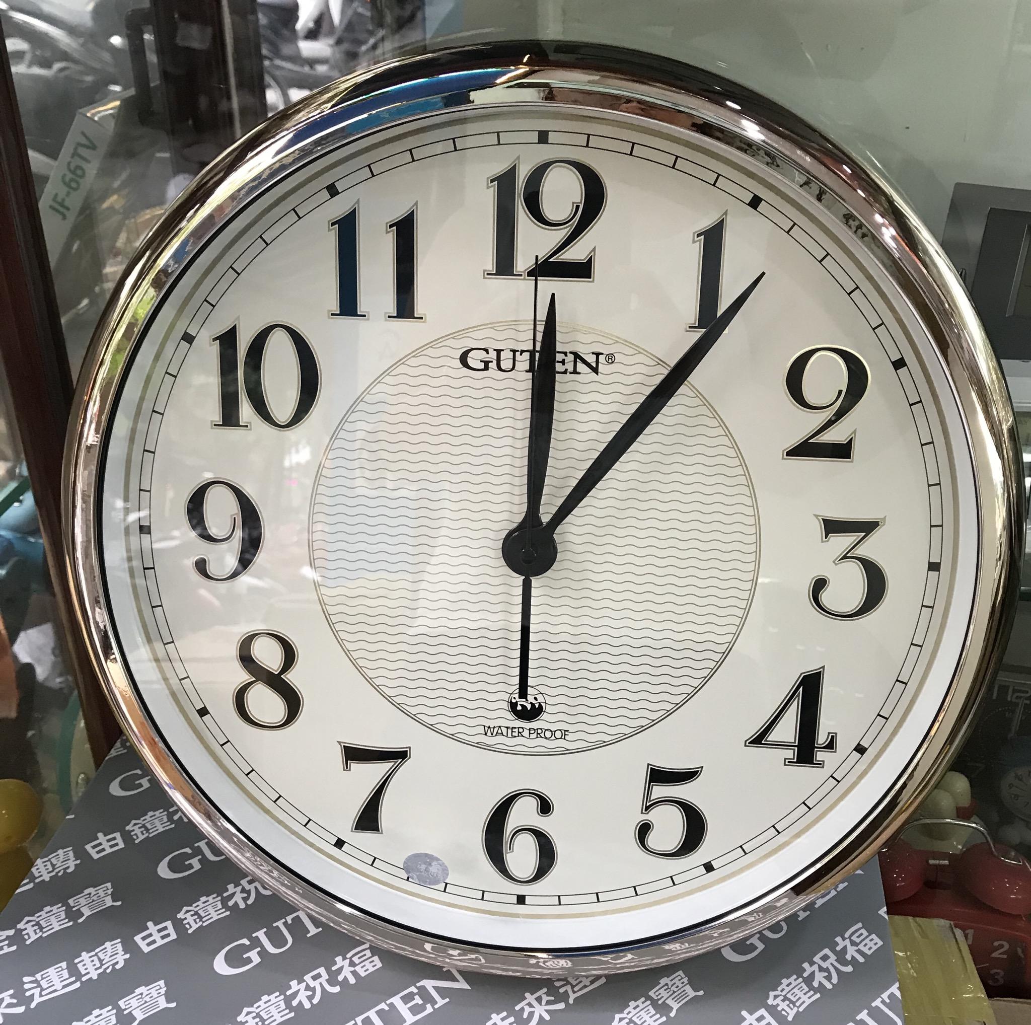Đồng hồ Guten treo tường chống nước