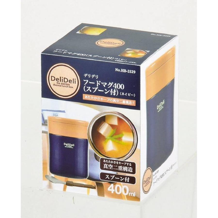 Bình ủ cháo kèm thìa Pearl Lilfe 400ml nội địa Nhật Bản