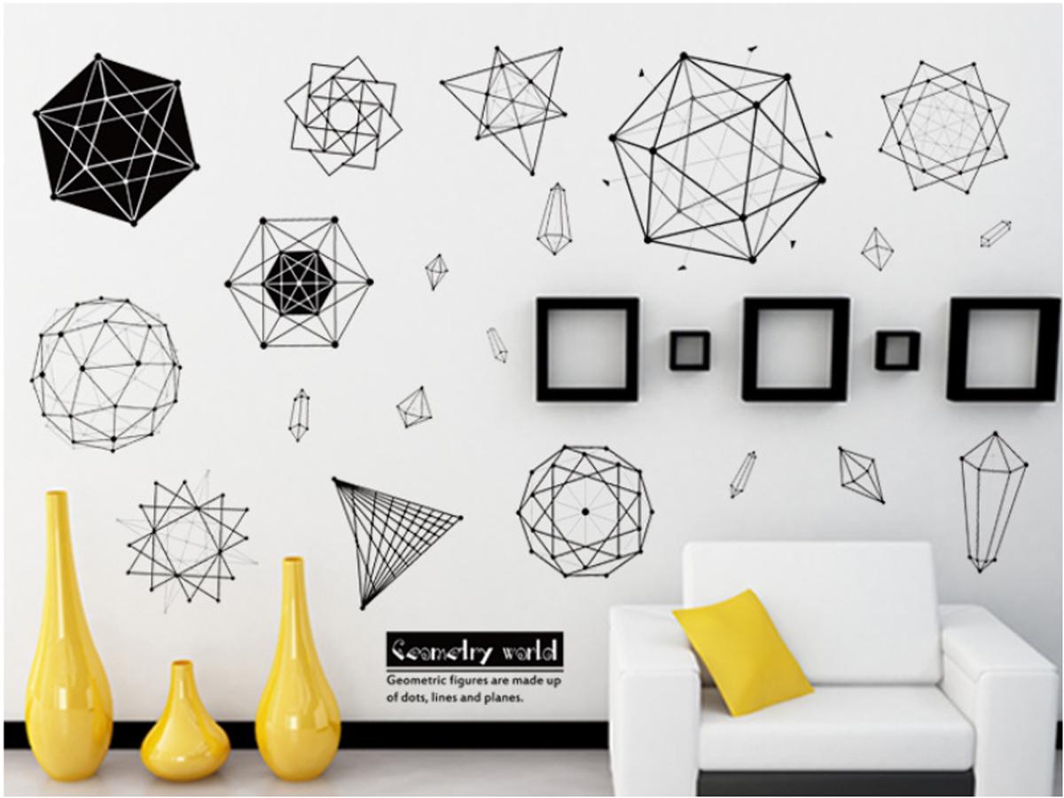 Decal dán tường khối hình toán học xc9019