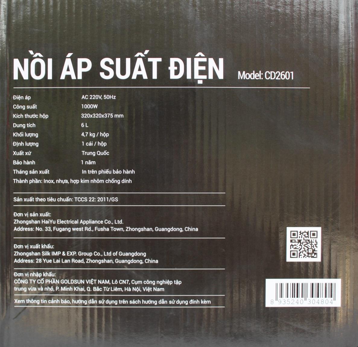 Nồi Áp Suất Điện Tử Đa Năng Goldsun CD2601 (6 lít) - Chính Hãng