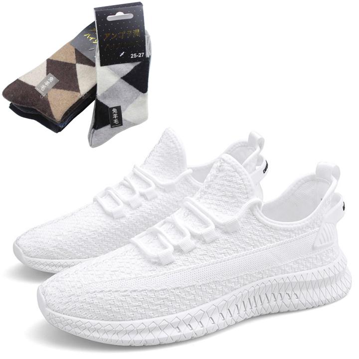 Giày sneaker nam thoáng khí - Giày thể thao nam cao cấp - tặng 1 đôi tất như trong hình