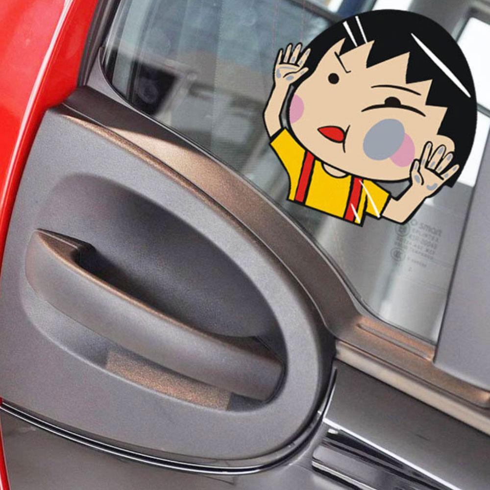 MARUKO - Sticker transfer hình dán trang trí Xe hơi Ô tô size 14x15cm
