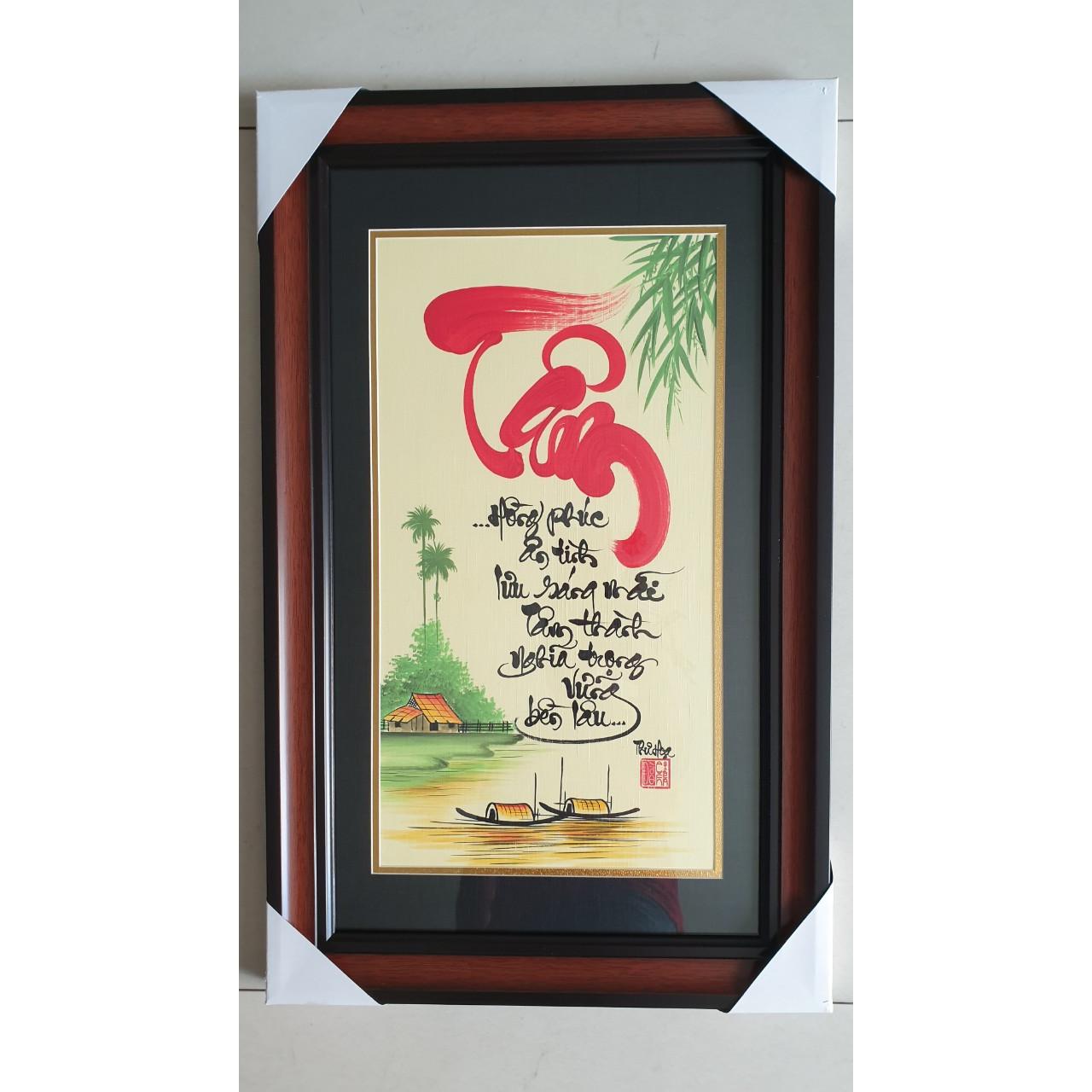 Tranh Thư Pháp Chữ Tâm MNV-TP078 30 x 50(cm)