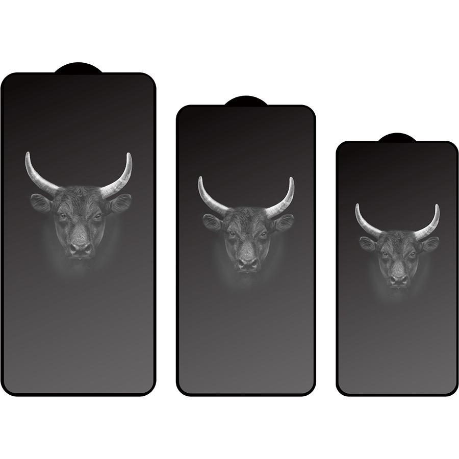 Miếng Dán Cường Lực Chống Nhìn Trộm Mipow Kingbull ANTI-SPY PREMIUM HD (2.7D) iPhone 12 Mini / iPhone 12/ iPhone 12 Pro/ iPhone 12 Promax - Hàng chính hãng