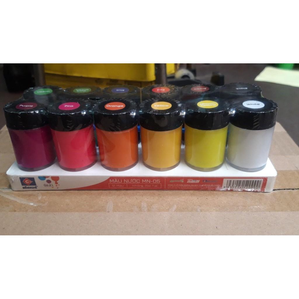 Màu nước 12 màu Bến Nghé MN05