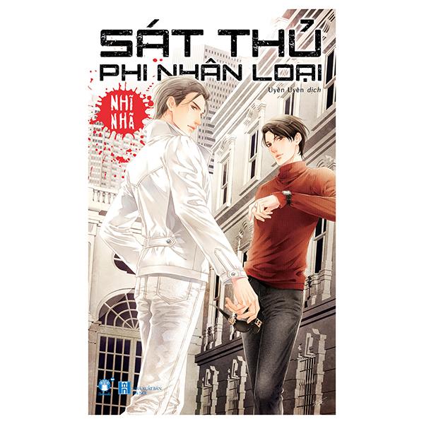 SCI 4 - Sát Thủ Phi Nhân Loại (Tặng Kèm 1 Bookmark, 1 Postcard)