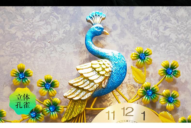 Đồng hồ treo tường chim công đuôi dài DNS335 (KT 90x 62cm)