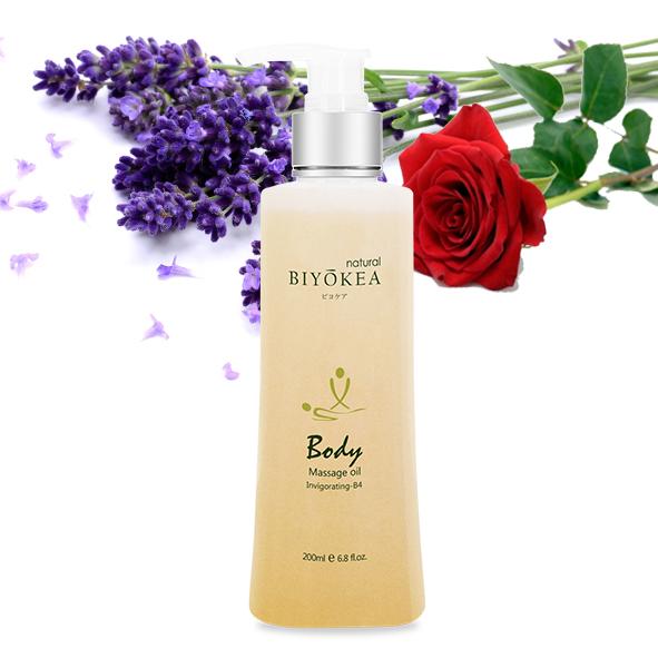 Dầu Massage Body Biyokea - Invigorating B4 (Tiếp thêm sinh lực) - 200ml