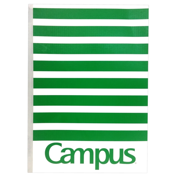 Vở Campus B5 Kẻ Ngang 200 Trang ĐL 70 Repete - Mẫu 3 - Xanh Lá