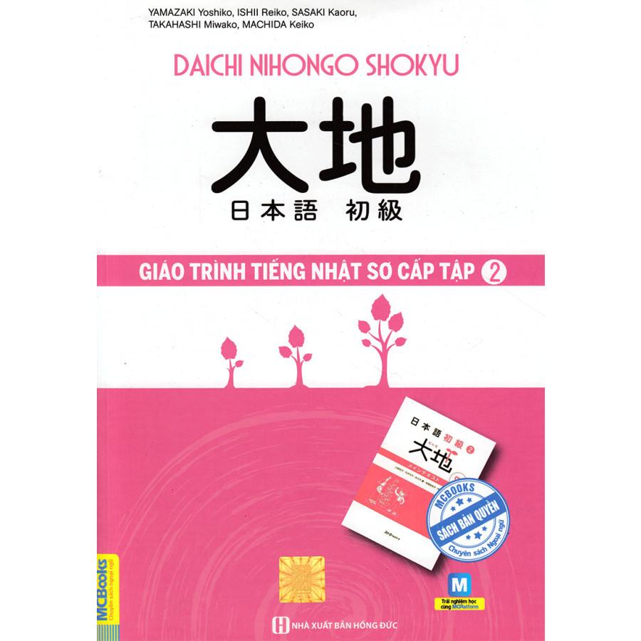 Giáo Trình Tiếng Nhật Daichi Sơ Cấp Tập 2 ( tặng kèm bookmark )