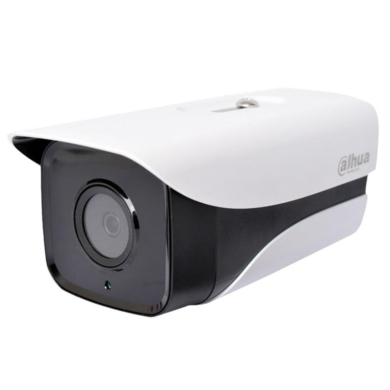 Camera IP 2MP Dahua HFW 1235M-I1 (Hồng Ngoại 50m + IP67) - Hàng Nhập Khẩu