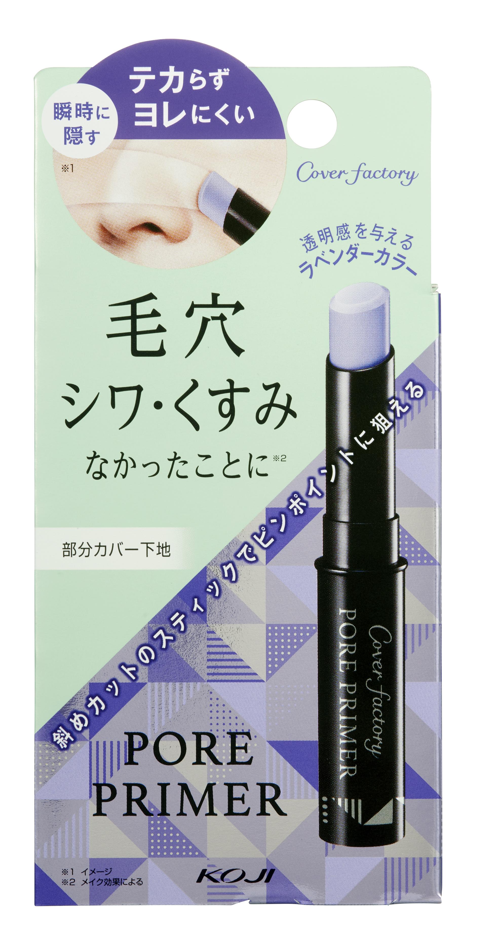 Che khuyết điểm Koji Cover Factory Pore Primer