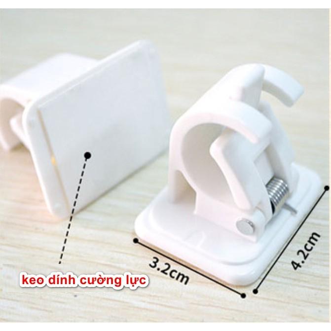 Bộ hai móc dán giữ thanh treo rèm (chịu lực 2kg)
