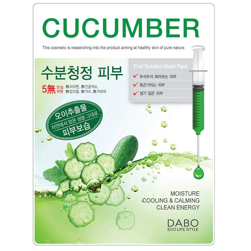 Combo 10 đắp mặt nạ giấy dưa leo cấp nước dưỡng da DABO hàn quốc ( 22ml/ gói) kèm 1 nơ xinh