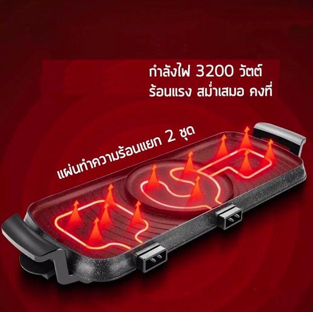 Lò lẩu nướng điện độc lập, nồi lẩu có thể tháo rời ML-2200