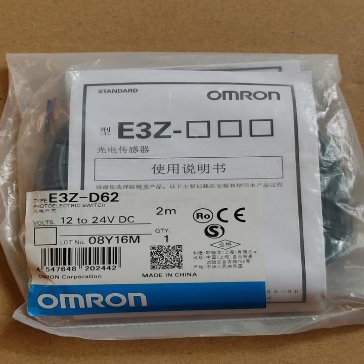 Cảm biến quang E3Z-D62 - Hàng nhập khẩu