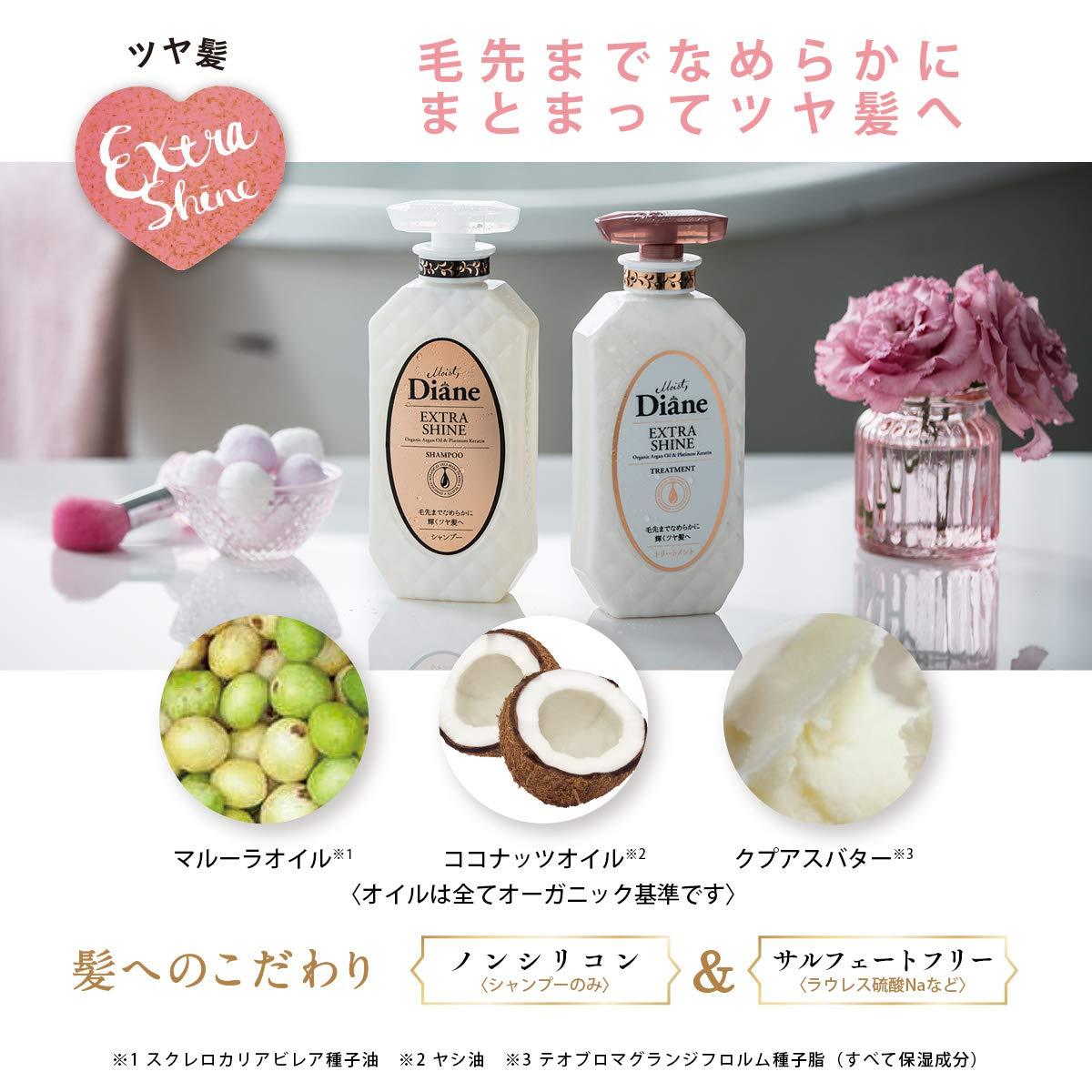 Dầu xả Moist Diane Extra Shine Treatment - Cho tóc khô, xỉn màu, không mượt Hàn Quốc 45ml tặng kèm móc khoá