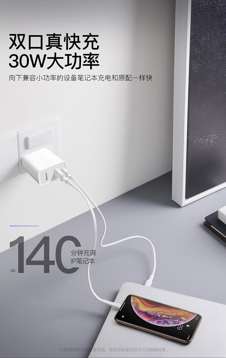 Củ sạc nhanh BASEUS công suất 30W - Tặng kèm  cáp 2 đầu Type C, Công nghệ Sạc Nhanh QC 3.0 tự động điều chình dòng sạc đối với iPhone , Huawei, Samsung  - Hàng chính hãng