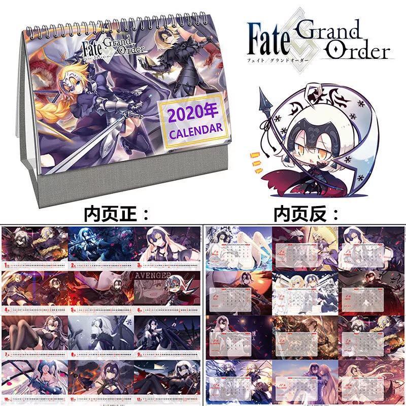 (Lịch 2020) Lịch để bàn hình Anime Fate/Grand Order