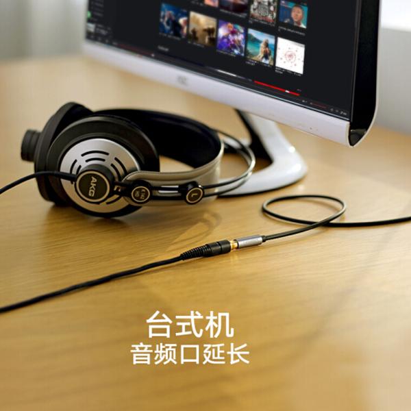 Cáp nối dài loa Ugreen 40675 dài 2m chính hãng hỗ trợ mic