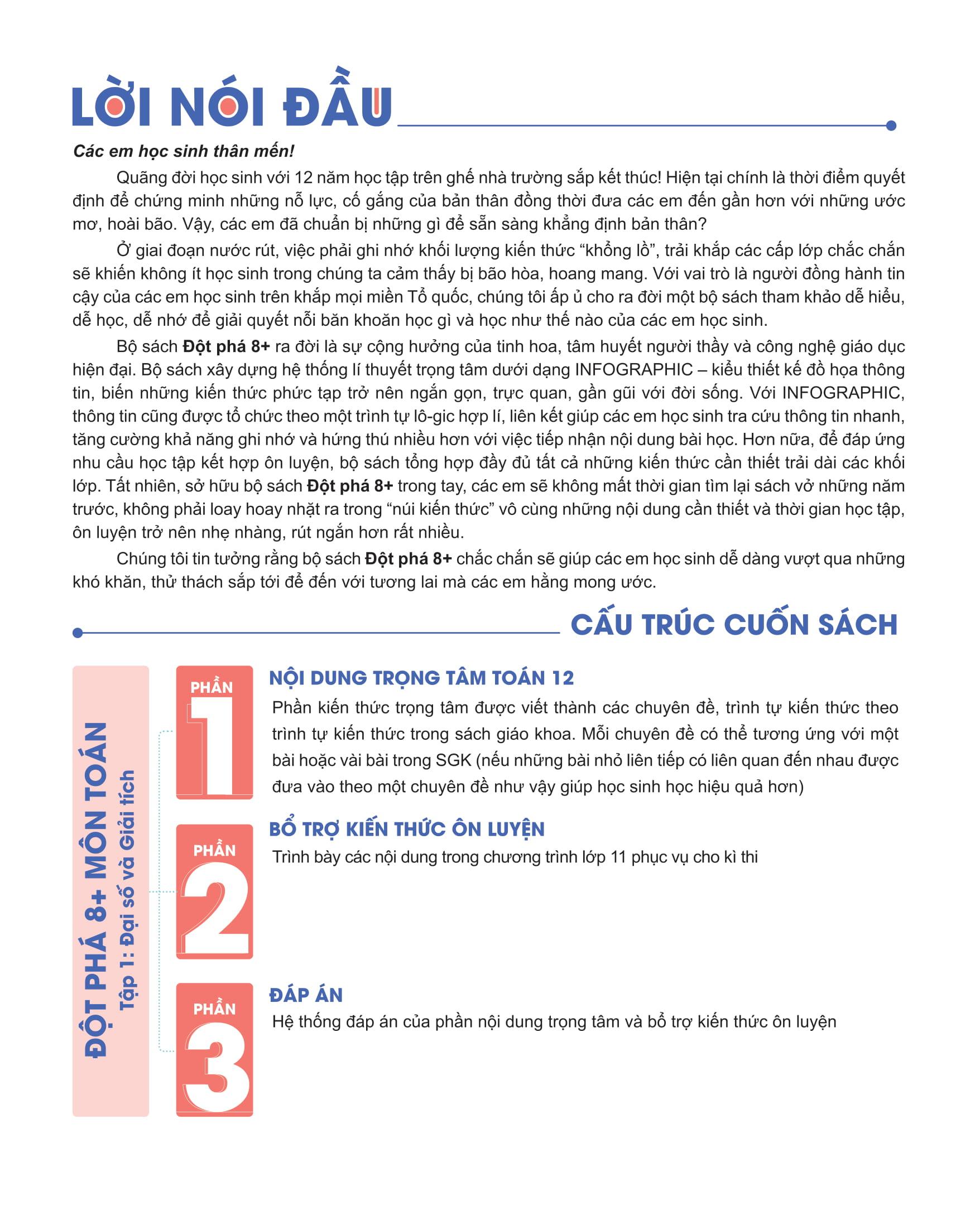 Combo Đột phá 8+ Môn Toán tập 1, Hóa học tập 1, Sinh học (Phiên bản 2020)