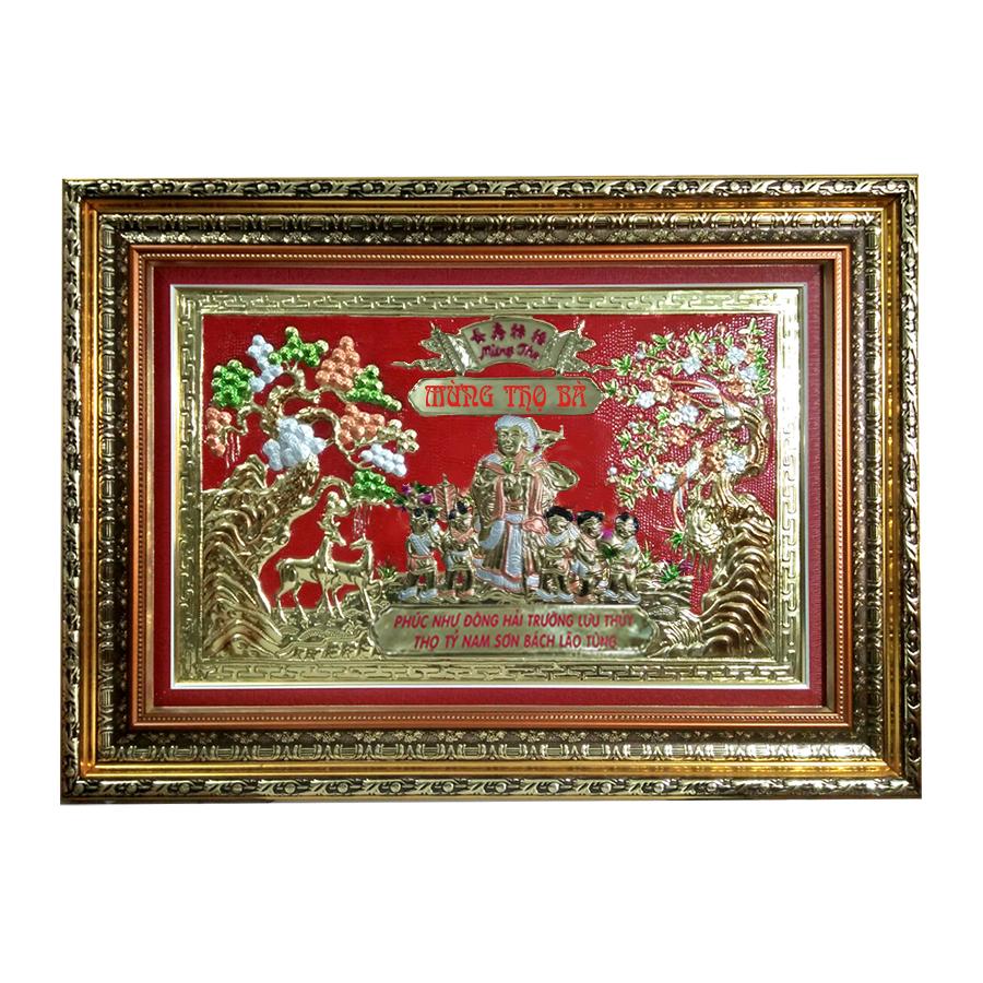 Tranh đồng Mừng Thọ Bà - Tôn Đản HP  ( 76 x 106 cm )